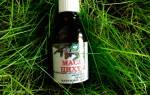 Можно ли беременным дышать пихтовым маслом. Пихтовое масло при беременности: польза и вредХвойные. Некоторые показания к применению пихтового масла