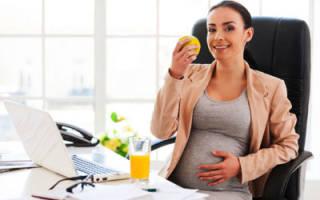 Трудовой кодекс беременность и работа. Срочный трудовой договор. Возвращение на работу после рождения ребенка