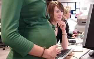 Выплаты беременным работающим женщинам в году. Какие выплаты положены беременным