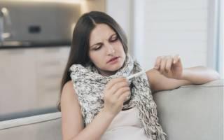 Повышение температуры тела во время беременности. Повышенная температура, как признак беременности. Повышение температуры при беременности на ранних сроках