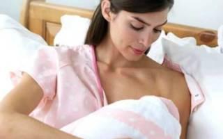 При грудном вскармливании есть забеременеть или нет. Месячные при грудном вскармливании − после какого времени организм мамы полностью восстанавливается