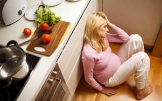 Нервные расстройства при беременности. Психоэмоциональные расстройства при беременности. Необходимость их коррекции