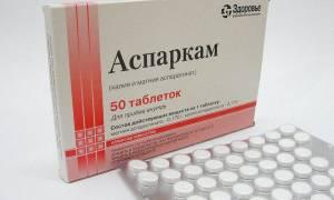 Препарат «Аспаркам»: правила употребления, показания и противопоказания к применению. Аспаркам как источник калия и магния при беременности