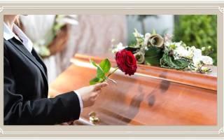Можно беременным ходить на похороны мнение церкви. Почему беременным нельзя ходить на похороны