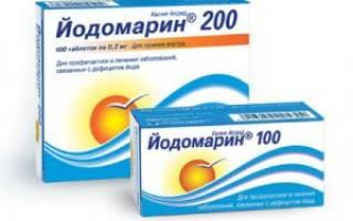 Можно ли беременным пить йодомарин. Йод-актив и йодомарин пить или не пить во время беременности…