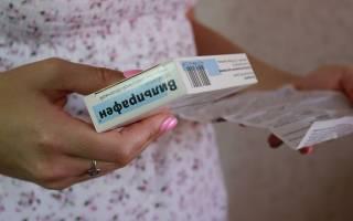 Вильпрафен беременным на ранних сроках. Вильпрафен при беременности: отзывы, инструкция, показания