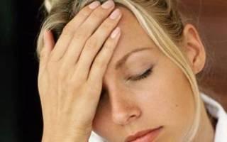 Какую опасность несет высокое артериальное давление при беременности и что делать в этой ситуации? Пониженное давление при беременности на ранних сроках — причины и признаки, диагностика, методы лечения