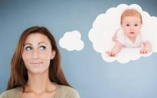 Планирование беременности. Как женщине правильно подготовиться к беременности. Подготовка к беременности: с чего начать прегравидарную подготовку