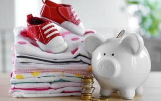 Какие деньги получают беременные. Дородовые выплаты в России: условия получения и необходимые документы. Постановка на учет по беременности