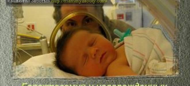 Как отразится гипоксия у новорожденного. Гипоксия (кислородное голодание) – виды и степени, симптомы и признаки, причины и последствия, лечение и профилактика. Что такое гипоксия плода во время беременности? Гипоксия новорожденного при родах