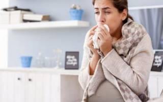 Красное горло у беременной чем лечить. Чем лечить горло во время беременности? — Безопасное народное и медикаментозное лечение