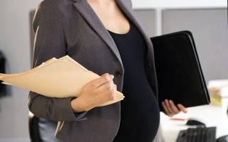 Ежегодный отпуск во время беременности. На сколько дней можно уйти в отпуск до и после декретного отпуска. Когда можно в отпуск