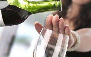Забеременела в состоянии алкогольного опьянения. Как алкоголь может сказаться на зачатии ребенка? Влияние алкоголя на мужской организм при планировании беременности
