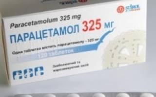 Сколько дней можно принимать парацетамол беременным. Можно ли беременным парацетамол