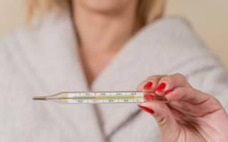 Какая температура тела у беременной женщины. Температура при беременности, причины, опасность, как снизить температуру, народные средства
