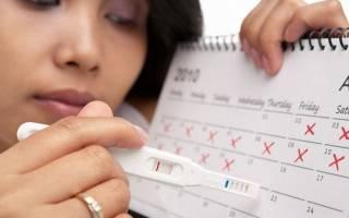 Сроки беременности: акушерский и эмбриональный — как определить и не запутаться в сроках. Расчет срока беременности, методы определения срока по неделям, калькулятор
