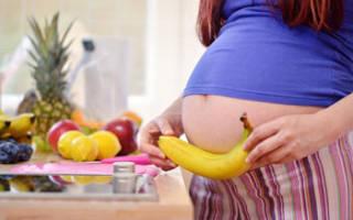 Что нежелательно есть во время беременности. Как правильно питаться беременной. Фрукты и ягоды