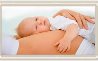 Признаки беременности при грудном вскармливании без месячных. Беременность при ГВ – кормление зачатию не помеха
