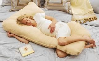 Как справится с раздражительностью при беременности. Как бороться с плохим настроением и раздражительностью во время беременности. Эффективные успокаивающие приемы