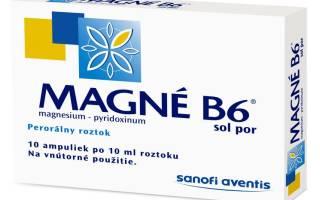 Магне В6 при беременности, применение, дозировка, противопоказания. Для чего при беременности назначают Магний B6, каковы особенности применения по инструкции, какой препарат лучше