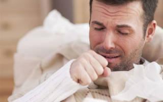 Лечение кашля с мокротой у беременных. Особый подход в лечении мокроты при беременности. Как вывести слизь из носоглотки народными средствами