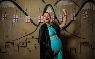 Воспоминания о беременности: Неожиданный диагноз
