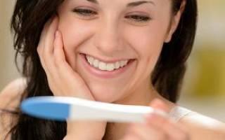Самые первые признаки беременности. Изменение показателей артериального давления. Тошнота и рвота – один из признаков беременности на ранних сроках