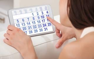 Беременность длится 40 недель с какого момента. Сколько дней длится беременность. Как определить «важный день»