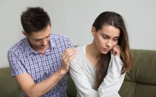 Невынашивание беременности: причины, лечение и предупреждение. Невынашивание беременности на ранних сроках: причины, диагностика, профилактика, лечение