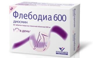 Флебодиа 600 после 13 недель. Показания и противопоказания. Возможно ли применение Флебодиа в период беременности