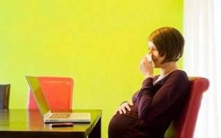 Прогреть нос и избавиться от насморка во время беременности. Насморк при беременности: лечение