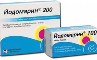 До скольки недель пьется йодомарин. Рекомендации по применению «Йодомарина» для беременных