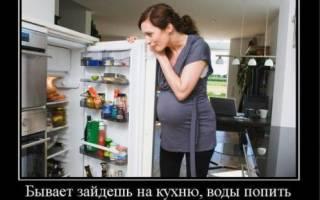 Цитаты про беременность