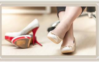 Можно ли беременным носить обувь на каблуке. Почему беременным нельзя ходить на каблуках. Какой должна быть обувь у беременной женщины