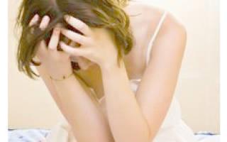 Сильная боль внизу живота у беременной. После секса появляется дискомфорт. Опасность отслойки плаценты