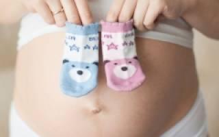Какой недели определяется пол. На какой неделе беременности можно узнать пол ребенка на УЗИ и насколько точно его определяют
