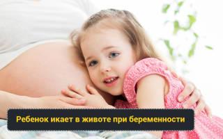 Икота у ребенка в утробе матери. Почему ребенок икает в животе у беременной
